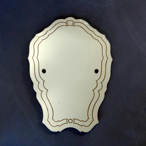 Miroir asymétrique retro